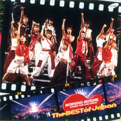 MORNING MUSUME。CONCERT TOUR 2004 SPRING The BEST of Japan: