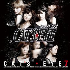 CAT'S EYE: