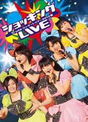 ℃-uteコンサートツアー2010春〜ショッキングLIVE〜: