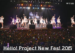 Hello! Project New Fes!2015: