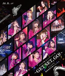 モーニング娘。'18コンサートツアー秋~GET SET, GO!~ファイナル 飯窪春菜卒業スペシャル:<Disc1>