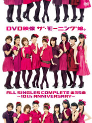 DVD映像 ザ・モーニング娘。ALL SINGLES COMPLETE 全35曲 〜10th ANNIVERSARY〜: