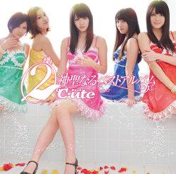 ②℃-ute神聖なるベストアルバム:【初回生産限定盤A】