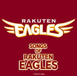 SONGS of RAKUTEN EAGLES: