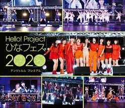 Hello! Project ひなフェス 2020 【アンジュルム プレミアム】:<Disc1>
