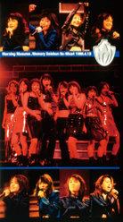 モーニング娘。Memory〜青春の光〜Tour1999.4.18: