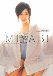 Miyabi〜夏焼雅写真集