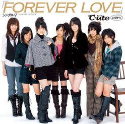 シングルV「FOREVER LOVE」: