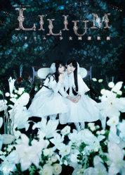 演劇女子部 ミュージカル「LILIUM-リリウム 少女純潔歌劇-」: