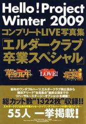 『Hello! Project 2009 Winter〜コンプリートLIVE写真集』: