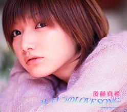 サヨナラのLOVE SONG:【初回盤】