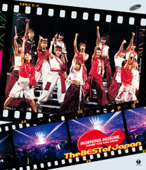 MORNING MUSUME。 CONCERT TOUR 2004 SPRING The BEST of Japan: