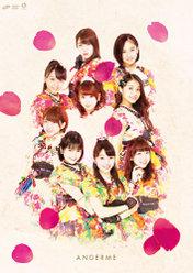 アンジュルム ファーストコンサートツアー 2015秋 『百花繚乱』 〜福田花音卒業スペシャル〜: