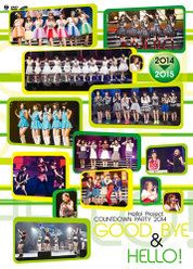 Hello! Project COUNTDOWN PARTY 2014 〜 GOOD BYE & HELLO ! 〜:
