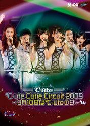 ℃-ute Cutie Circuit 2009〜9月10日は℃-uteの日〜: