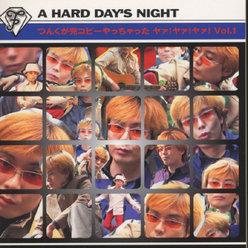 A HARD DAY'S NIGHT つんくが完コピーやっちゃった ヤァ!ヤァ!ヤァ! Vol.1: