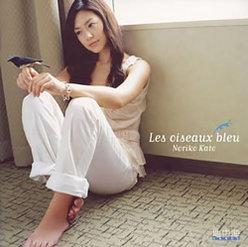 Les oiseaux bleu 〜青い鳥〜: