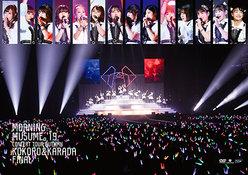 モーニング娘。'19 コンサートツアー秋 〜KOKORO&KARADA〜FINAL: