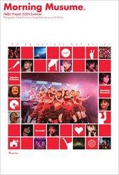モーニング娘。写真集『モーニング娘。in Hello! Project 2005 夏の歌謡ショー ー'05セレクション!コレクション!ー』:モーニング娘。写真集