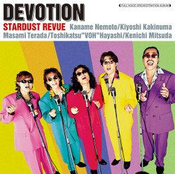 DEVOTION (UHQCD):