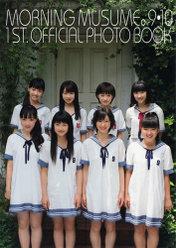 モーニング娘。9・10期フォトブック『Morning Musume。9・10 1st Official Photo Book』:モーニング娘。9・10期フォトブック