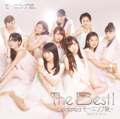 The Best!〜Updated モーニング娘。〜:【初回生産限定盤】