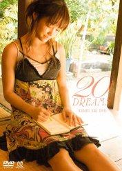 20 DREAMS: