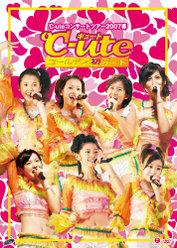 ℃-uteコンサートツアー2007春〜ゴールデン初デート〜: