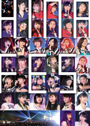 Hello! Project 春の大感謝 ひな祭りフェスティバル 2013~Thank You For Your Love !~: