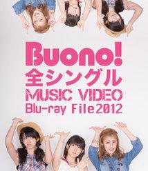 Buono!全シングル MUSIC VIDEO Blu-ray File2012: