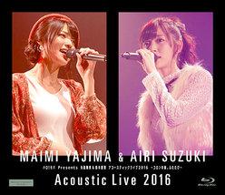 ハロ!モバ Presents 矢島舞美&鈴木愛理 アコースティックライブ2016 ~コロンの娘。ふたたび~: