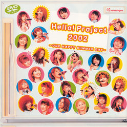 Hello! Project 2002 -ONE HAPPY SUMMER DAYHKBN: