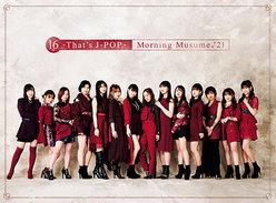 16th~That's J-POP~:【初回生産限定盤】<Disc1>