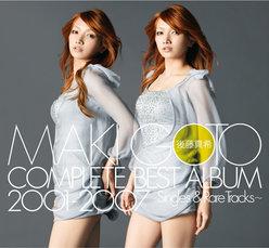 後藤真希 COMPLETE BEST ALBUM 2001-2007〜Singles&Rare Tracks〜:Disk1