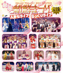Hello! Project 2011 WINTER~歓迎新鮮まつり~ 完全版:<Disc1>
