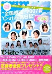 B.L.T.℃-ute Cutie Circuit 2007 MAGICAL CUTIE TOUR写真集『全国縦断!2007夏 ℃-uteの旅日記』:B.L.T.℃-ute Cutie Circuit 2007 MAGICAL CUTIE TOUR写真集