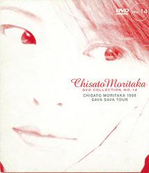 CHISATO MORITAKA 1998 SAVA SAVA TOUR: