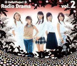ハロー!プロジェクト ラジオドラマ vol.2:初回盤