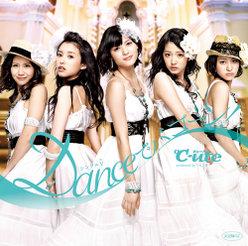 シングルV「Danceでバコーン!」: