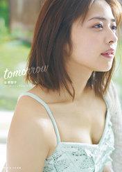 金澤朋子(Juice=Juice)ファーストビジュアルフォトブック『tomorrow』:金澤朋子(Juice=Juice)ファーストビジュアルフォトブック