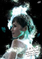 """安倍なつみSummer Live Tour2009 〜やっぱりスニーカーがすき!〜‐Tour FINAL‐""""新たな誓い"""":"""