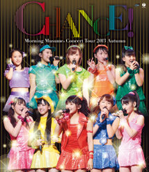 モーニング娘。コンサートツアー2013秋 〜 CHANCE!〜: