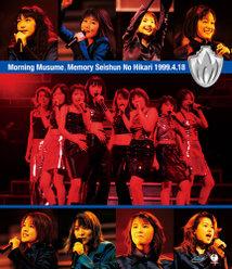 モーニング娘。Memory〜青春の光〜Tour 1999.4.18: