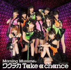 ワクテカ Take a chance:【初回生産限定盤A】