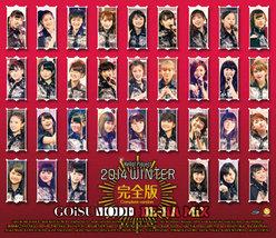 Hello! Project 2014 WINTER 〜GOiSU MODE・DE-HA MiX〜完全版:<Disc1>Hello! Project 2014 WINTER 〜GOiSU MODE〜