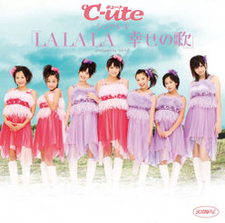 シングルV「LALALA 幸せの歌」: