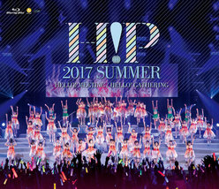 Hello! Project 2017 SUMMER 〜 HELLO! MEETING ・ HELLO! GATHERING 〜:<Disc1>Hello! Project 2017 SUMMER ~ HELLO! MEETING ~