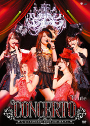℃-uteコンサートツアー2016春 〜℃ONCERTO〜: