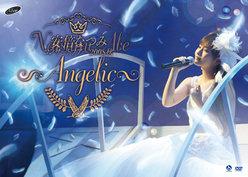 安倍なつみコンサートツアー2008秋 〜Angelic〜: