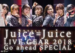 Juice=Juice LIVE GEAR 2018 ~Go ahead SPECIAL~: